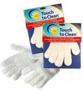 Touch To Clean - Touch to Clean (Double)