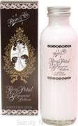 Rose & Co - Rose Petal & Glycerine Lotion