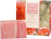 Soap of The Earth - Wildflower Soap - Poppy